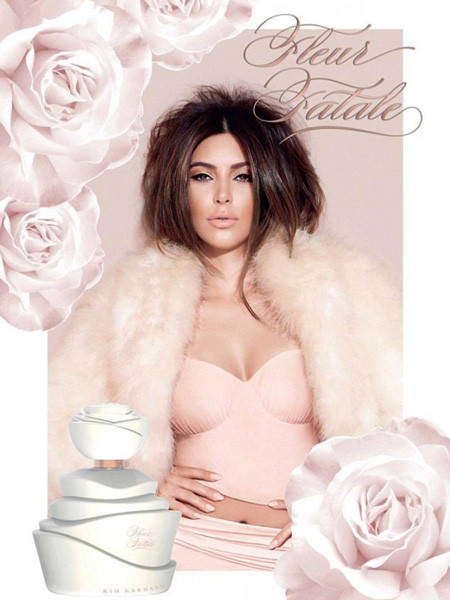 Ким Кардашьян в розовом латексе презентовала аромат