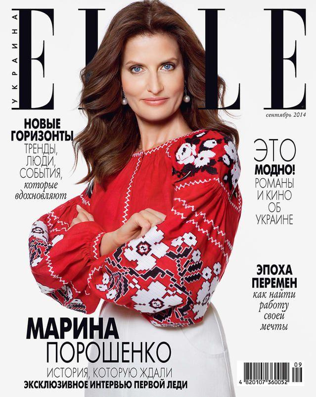 Супруга президента Марина Порошенко снялась в первой глянцевой фотосессии