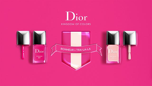 Christian Dior фото