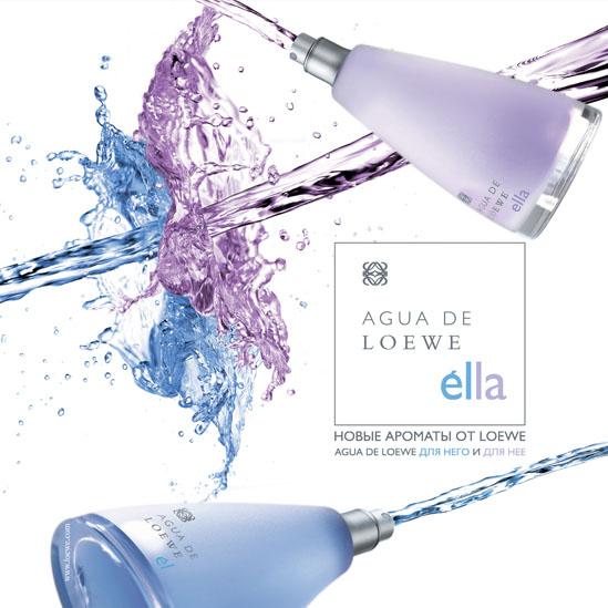 Непредсказуемая и харизматичный: новые парные ароматы Aqua De Loewe