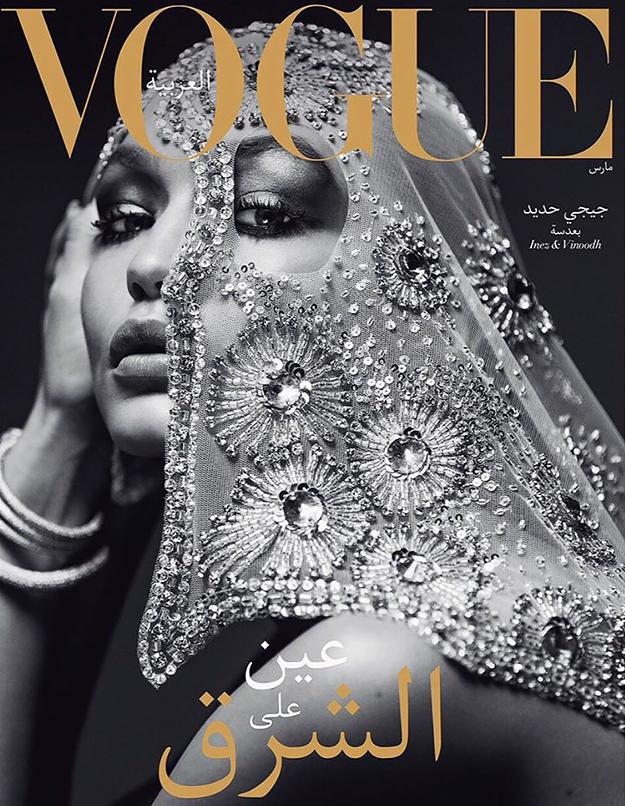 Джиджи Хадид в стилизованной парандже появилась на обложке первого в истории арабского Vogue Джиджи Хадид на обложке арабского Vogue