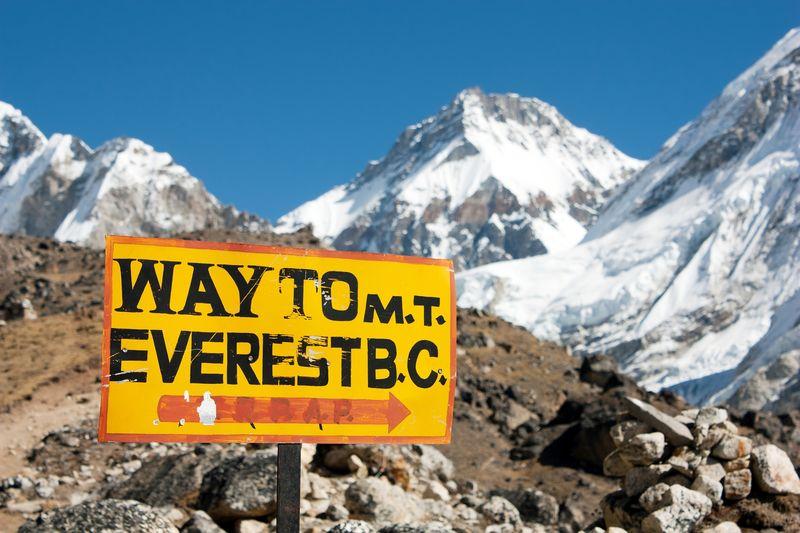 покорить эверест что нужно