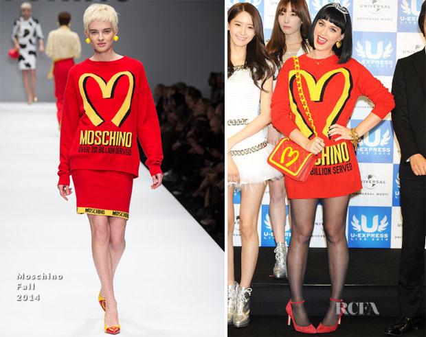 Новый контракт: Кэти Перри стала лицом итальянского бренда Moschino