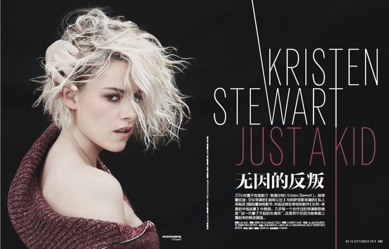 Далеко от родины: Кристен Стюарт в большой фотосессии для китайского Elle