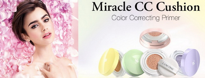 Печенье Макарон: новые разноцветные корректоры-кушоны от Lancome
