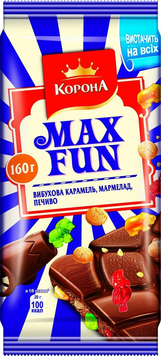"""Сладкая жизнь: Max Fun - взрывная новинка от """"Корона"""""""