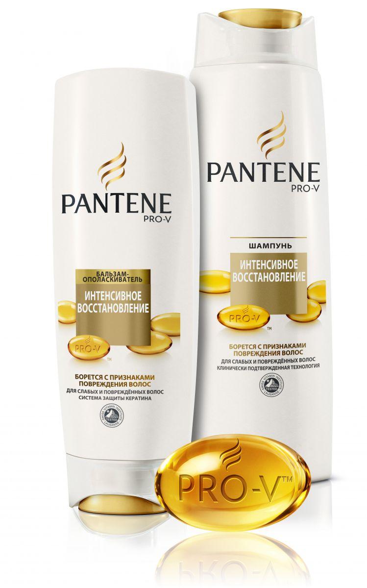 Срочно в номер: как сняться в рекламе Pantene или получить гору подарков от бренда?