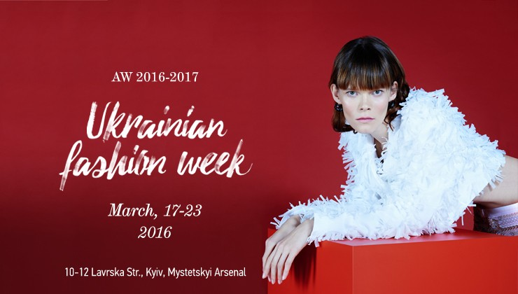 Ukrainian Fashion Week осень-зима 2016: чем порадует и удивит?