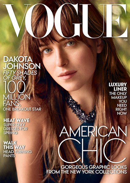 Дакота Джонсон продемонстрировала естественную красоту
