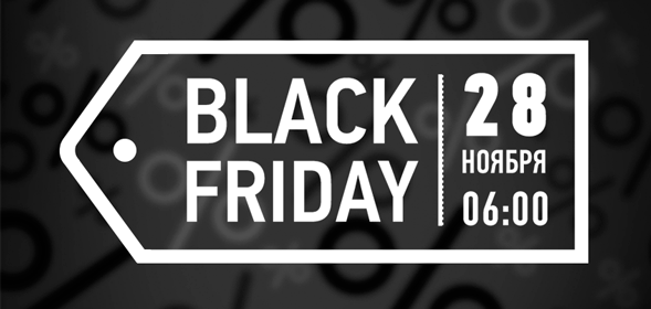 blackfriday.org.ua