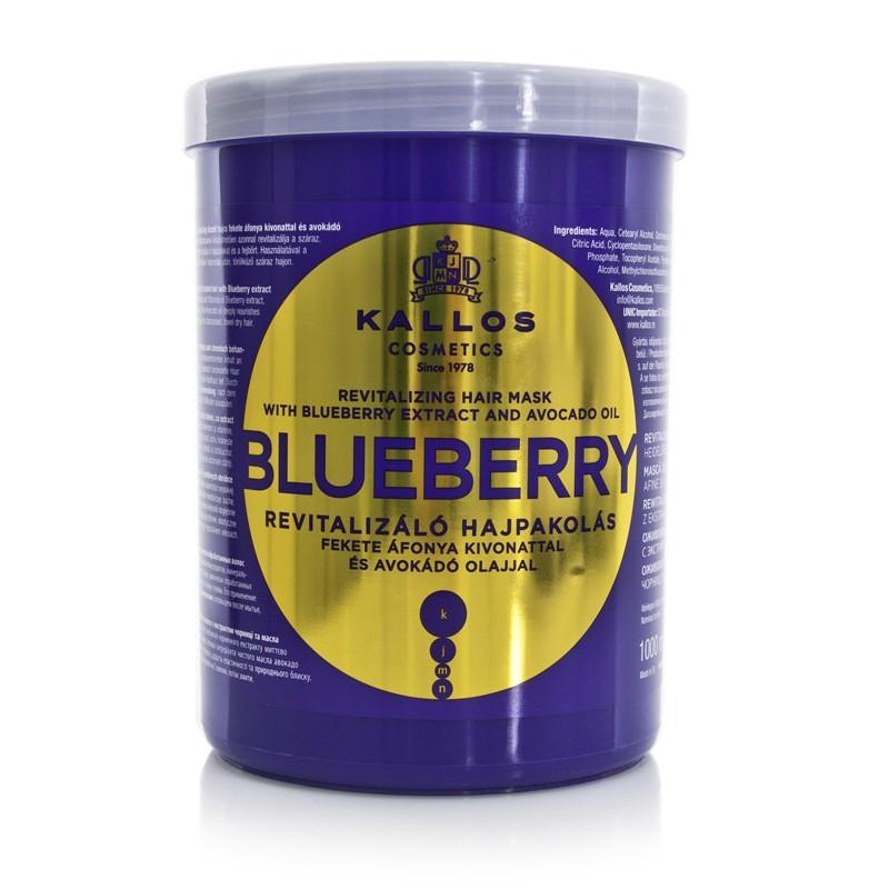 Маска для волос с экстрактом черники Blueberry Hair Mask от Kallos Cosmetics, 84 грн