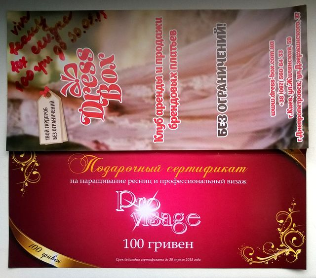 "Обзор от блогера: настоящая ""Love Story"" с Viva!beauty BOX"