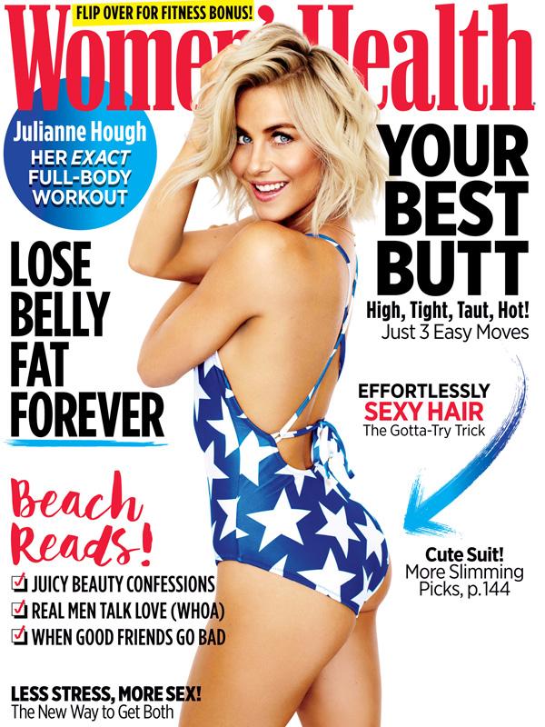 Полюби себя: журнал Womens Health в 2016 году не будет призывать женщин к похудению